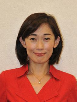 Tamayo Marukawa (Mainichi)