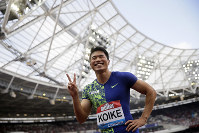 Yuri Koike of Japan gestures after participating in the men's 100 meters race final at the IAAF Diamond League athletics meeting at London Stadium in London, on July 20, 2019. (AP Photo/Tim Ireland)
