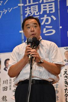 Iehiro Tokugawa (Mainichi)