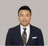 Taro Yamamoto