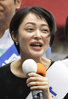 Sayaka Ichii, a former member of the all-girl J-pop group Morning Musume, makes a speech in Tokyo on July 4, 2019, as official campaigning began the same day for the July 21 House of Councillors election, in which she is running for the main opposition Constitutional Democratic Party of Japan. (Kyodo)