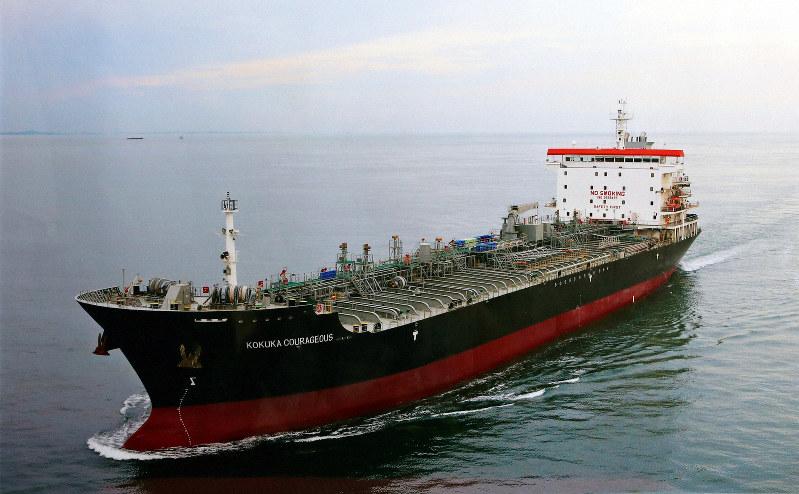 攻撃を受けた国華産業のタンカー=同社提供