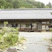 福島県大熊町大川原の「石田家住宅」=福島県教委提供