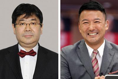 山田太郎氏(左)と山本太郎氏