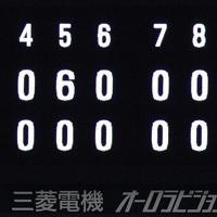 【川崎市(東芝)-福山市・倉敷市(JFE西日本)】両チームとも2ケタ安打を放ちながら得点は10対1と大差がついた=東京ドームで2019年7月23日、丸山博撮影