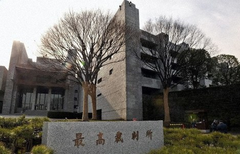 The Supreme Court building is seen in Tokyo. (Mainichi)