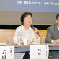 日弁連プレシンポジウムで発言する田中喜美子さん(左)=茨城県土浦市大和町