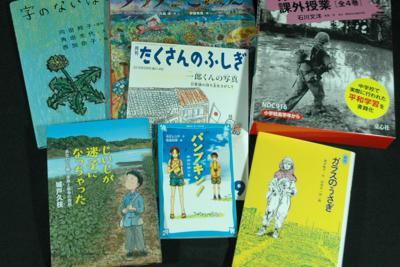 この夏に親子で読みたい戦争を考える本