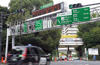 The Gaien entrance to the Metropolitan Expressway is seen closed during a test on potential Olympics and Paralympics traffic easing measures in Tokyo's Shinjuku Ward on July 24, 2019. (Mainichi/Daiki Takikawa)