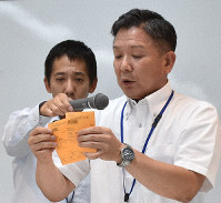 A member of the election administration committee of the Shizuoka Prefecture city of Fujinomiya explains on July 23, 2019, why a miscount happened in vote counting for the July 21 House of Councillors election. (Mainichi/Yukina Furukawa)