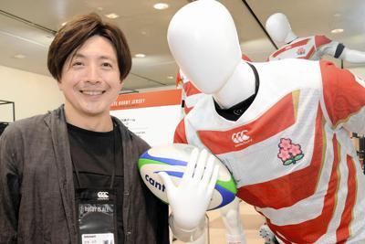 ラグビーW杯日本代表のジャージーの開発責任者を務めた石塚さん