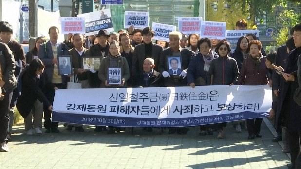 徴用工問題」から日韓関係考えるドキュメンタリー、MBSが放送 7月28日 ...