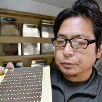「究極」のおろし金でグッドデザイン賞を受賞した新家崇元さん=松野和生撮影