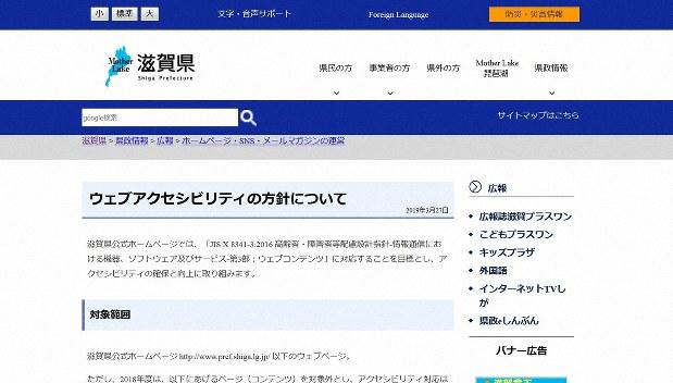総務 省 ホームページ