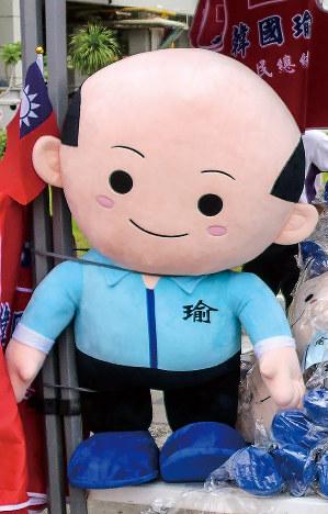 大衆の人気が高かった韓国瑜氏にとって、香港デモは大きな逆風となっている(筆者撮影)
