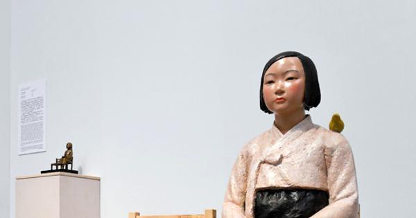 トリエンナーレ 婦 あいち 慰安 あいちトリエンナーレ2019の慰安婦像よりとてもひどい展示物に大激怒!
