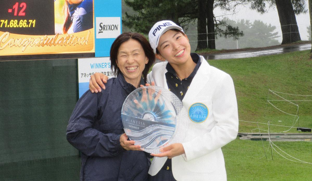 渋野日向子 - Kf Sv F3rlpyzm - Shibuno was born in okayama, japan on 15 november 1998.
