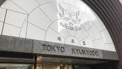 東京・銀座にある鳩居堂の店舗=2019年7月24日、田中学撮影