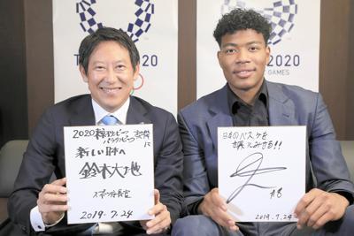 対談した後、思いを色紙に記した八村(右)と鈴木長官