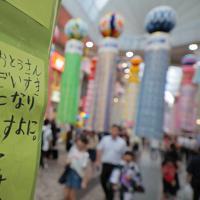 仙台七夕まつりが開幕し、商店街につり下げられた願い事の書かれた短冊=仙台市で2019年8月6日午後5時45分、和田大典撮影