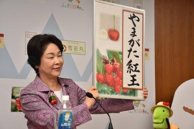 定例記者会見で名称を発表する吉村美栄子知事=6月4日