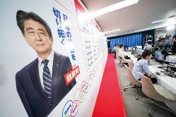 「日本の明日を切り拓く」というキャッチフレーズを覚えている人がどれだけいるか(7月21日、自民党本部で)(Bloomberg)
