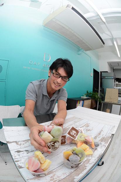 木下昌之 デイブレイク代表 冷凍果物で食品ロス削減