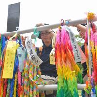 爆心地公園に千羽鶴を納める人たち=長崎市の爆心地公園で2019年8月9日午前8時4分、徳野仁子撮影
