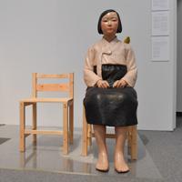 国際芸術祭「あいちトリエンナーレ2019」の企画展「表現の不自由展・その後」に展示されていた「平和の少女像」=名古屋市東区の愛知芸術文化センターで2019年7月31日、大西岳彦撮影