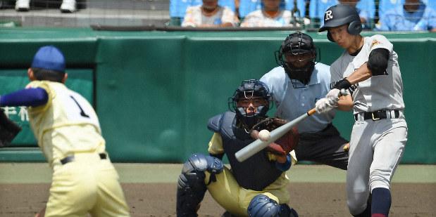 立命館 宇治 野球