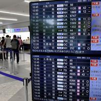 運航状況を知らせる福岡空港の出発ロビーの電光掲示板=福岡市博多区で2019年8月15日午前10時17分、田鍋公也撮影