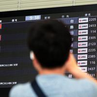 台風の影響で欠航の文字が並ぶ電光掲示板=大阪空港で2019年8月15日午前9時38分、望月亮一撮影