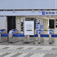 台風10号の影響で計画運休となり、ひとけがないJR広島駅=2019年8月15日午前7時21分、木葉健二撮影