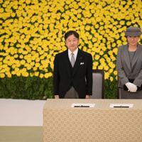 全国戦没者追悼式に出席された天皇、皇后両陛下=東京都千代田区の日本武道館で2019年8月15日、丸山博撮影