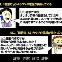 動画サイトに公開された「孫・子・老(まご・こ・ろ)の唄」の一場面