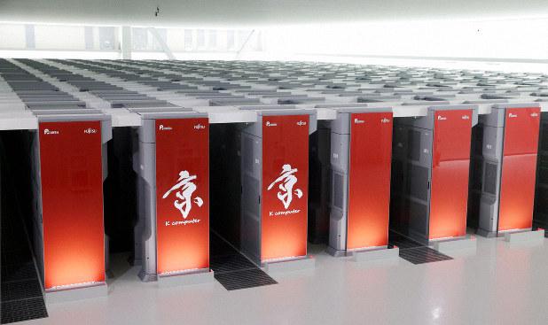 スパコン「京」 7年間の運用に幕 電源を停止 - 毎日新聞