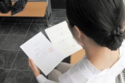 東京医科大と昭和大から届いた合格通知を手にする原告の女性(画像の一部を加工しています)