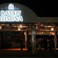 昼間、阿寒湖の観光船乗り場の場所がナイトウオーク「カムイルミナ」の入場ゲートとなる=北海道釧路市で2019年8月6日午後8時22分、貝塚太一撮影