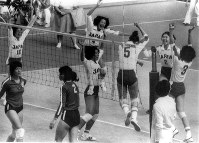 1976 Montreal Olympics -- The Japanese women's volleyball team won the gold medal for the first time since the 1964 Tokyo Games by defeating long-time rival Soviet Union 3-0 in the final.