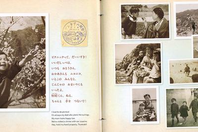 写真絵本「ヒロシマ 消えたかぞく」の見開きページ