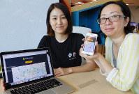 Nari Woo, left, and Remon Katayama are seen introducing the Chikan Radar website in Tokyo's Chiyoda Ward on Aug. 6, 2019. (Mainichi/Kayo Mukuda)