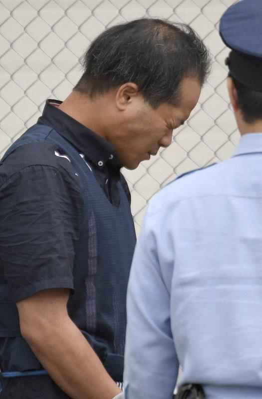宮崎 文夫 逮捕