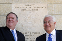 In this March 21, 2019 file photo, U.S. Secretary of State Mike Pompeo, left, and U.S. Ambassador to Israel David Friedman stand next to the dedication plaque at the U.S. Embassy in Jerusalem. (Jim Young/Pool photo via AP)