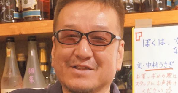 ゲイ 東京 外国人