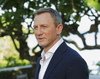 In this April 25, 2019, file photo, actor Daniel Craig poses for photographers during the photo call of the latest installment of the James Bond film franchise, currently known as