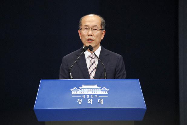 韓国 gsomia