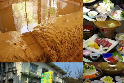 花山温泉のパンフレット