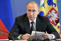 Russian President Vladimir Putin (AP)