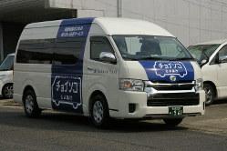 チョイソコカーはITを駆使し最適ルートで乗客を拾う