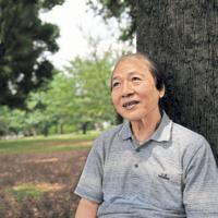 「温暖化で地球は危機的状況です。人間は『足るを知る』必要がある」=東京都国分寺市で、藤井太郎撮影